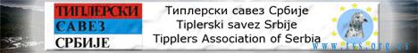 tss - Tiplerski savez Srbije
