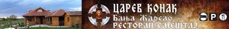 www.zdrelobanja.com